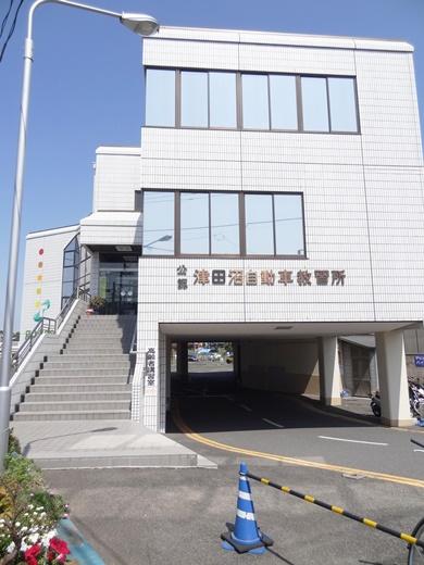 津田沼教習所1